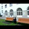 Hochschule für Wirtschaft und Recht Berlin, Wirtschaftsinformatik